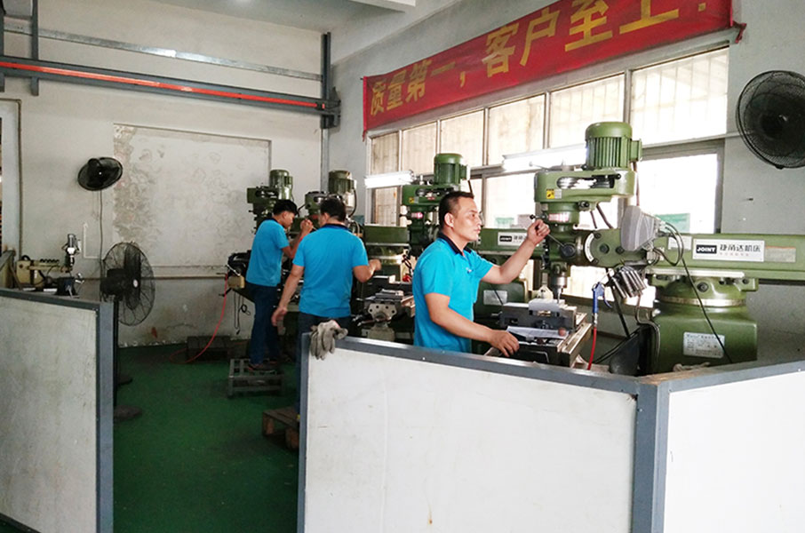 IEC Mould Engineering Making Limited-Capability List